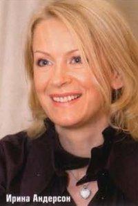 Irina Anderson