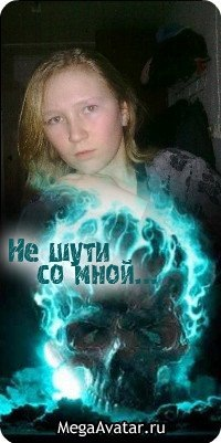 Ильмира Багаутдинова