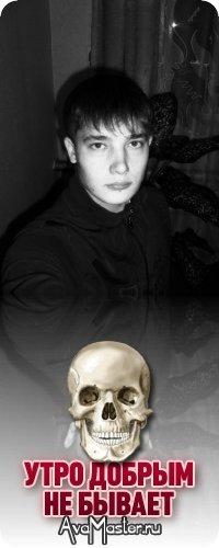 Valera Leontiev
