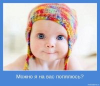 Максим Бершак