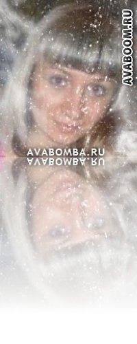 Анна Борцова