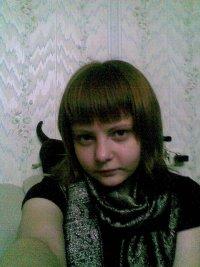 Екатерина Вертипорох