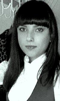 Регина Ахмадеева