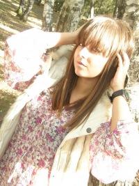 Arina Star