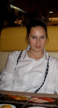 Настя Азарова