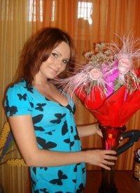Alina Armstrong