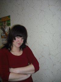 Марина Вилесова