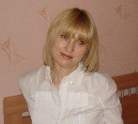 Ольга Выговская