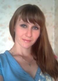 Наталья Багмет