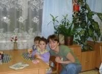 Viktoria Zorina