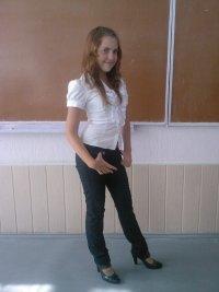 Nastya Terehova