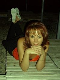 Ирина Лука