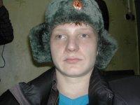Гоша Брагин
