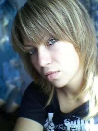 Юлия Бутко