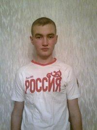 руслан Айтмухаметов