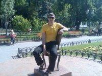 Вячеслав Авилов