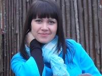 Юлия Газизянова