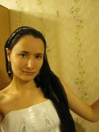 Аня Аликина