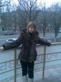 Зинаида Галкина