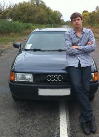 Vadim Mironets