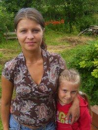 Инна Ващенко (Сичкарева)