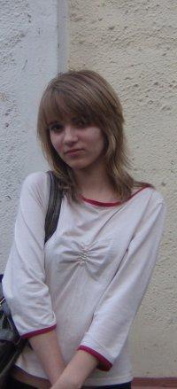 Rita Voronova