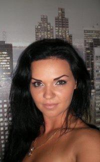 Екатерина Божок