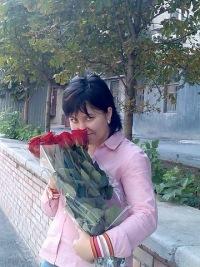 Марина Башкирцева ((Мартынова))