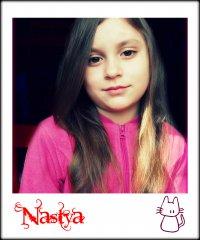 Настя Аханова