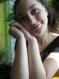 Anastasia Vadimovna