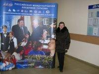Ирина Алмаева (Уткина)