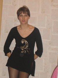 Kseniya Stepanova