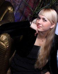 Marina Krasnova