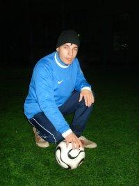 Eugene Rodichev