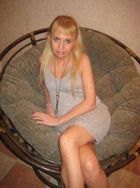 Марина Бережнова (Орлова)