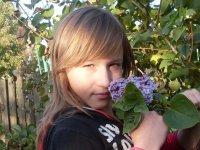Анна Басакина