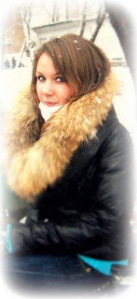 Ekaterina Sergeenko