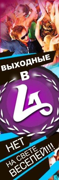 Марат Бикеев