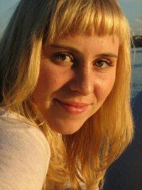 Radaris Россия: Поиск Лариса Цветкова? Онлайн поисклюдей при помощи номер один источника данных для поиска людей. Публичные запи