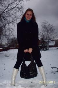 Anna Veretennikova