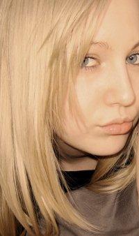 Лена Блондинко