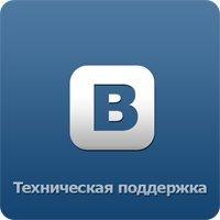 Инна Бахметьева