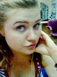 Александра Бабицкая