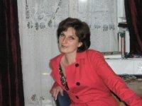 Валерия Вольнова