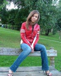 Алина Василек