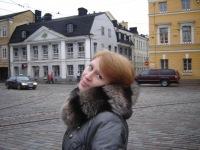 Лена Ватолина