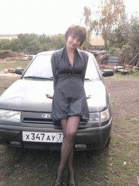Татьяна Атемасова
