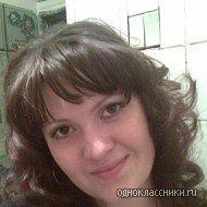 Наташа Баканова