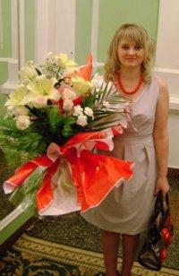 Ольга Бубликова (Просветова)