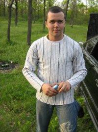 Саша Борзенко
